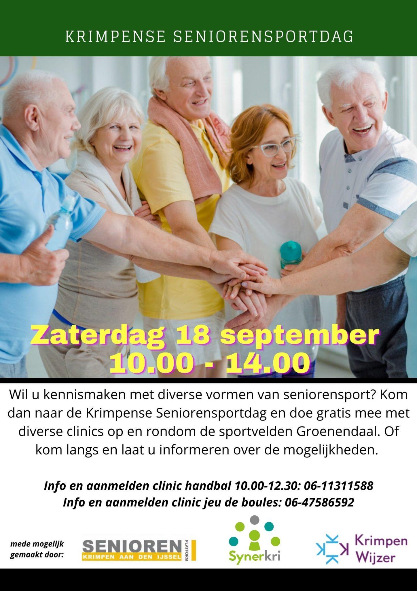 Krimpense SeniorenSportdag - Zaterdag 18 september